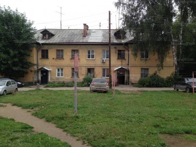 Address(es) on photo: Voikova street, 76, Yekaterinburg