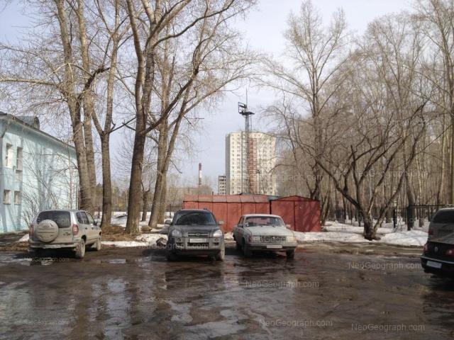 Адрес(а) на фотографии: улица Стачек, 6, Екатеринбург