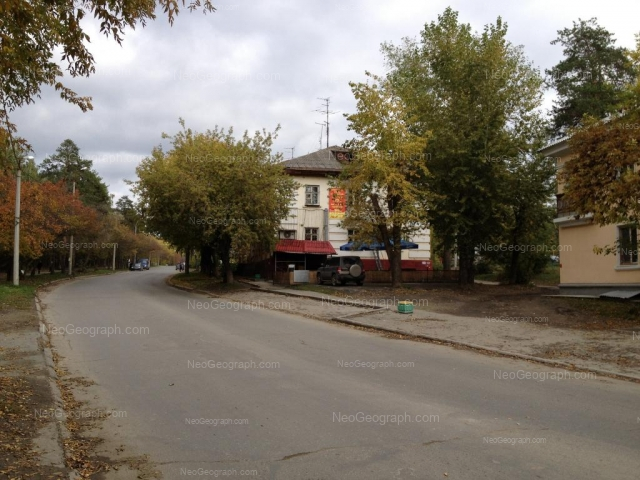 Address(es) on photo: Dagestanskaya street, 8, Yekaterinburg