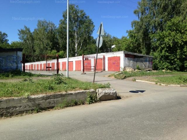 Адрес(а) на фотографии: улица Банникова, 5б, 7, Екатеринбург