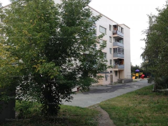 Адрес(а) на фотографии: Гурзуфская улица, 9В, Екатеринбург