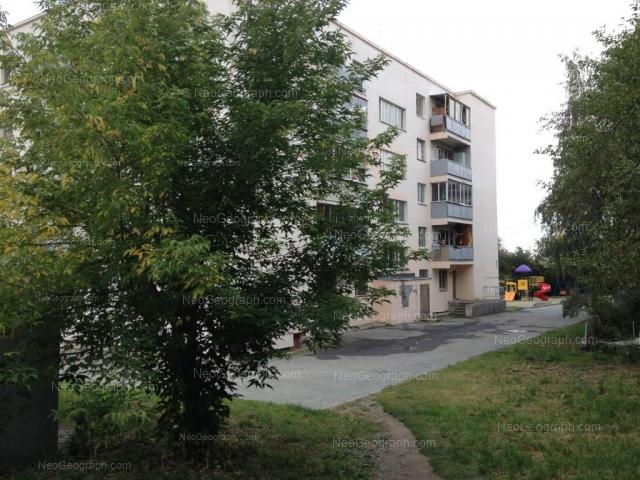 Address(es) on photo: Gurzufskaya street, 9В, Yekaterinburg
