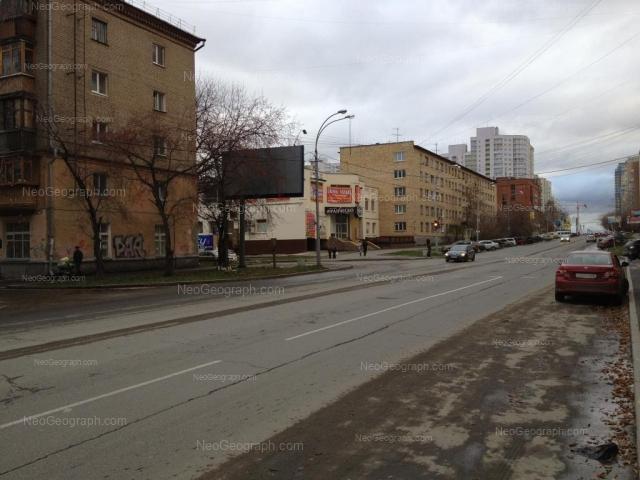 Address(es) on photo: Surikova street, 47, Yekaterinburg