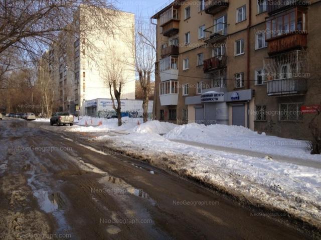 Адрес(а) на фотографии: улица Короленко, 8, 14, Екатеринбург