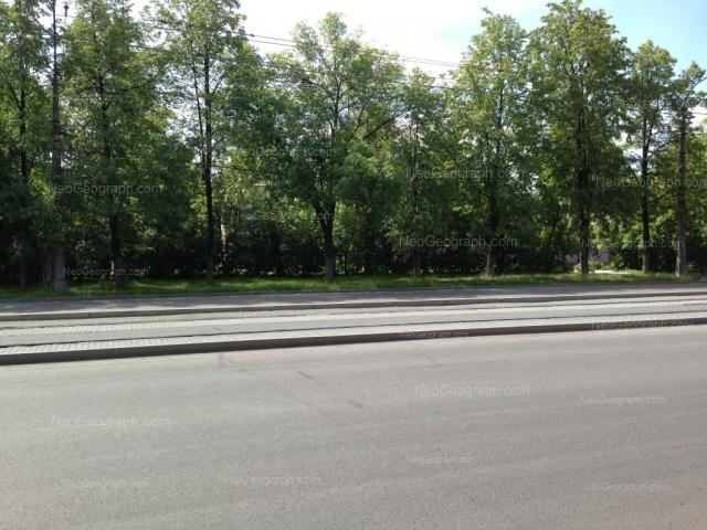 Address(es) on photo: Mashinostroiteley street, 53, Yekaterinburg