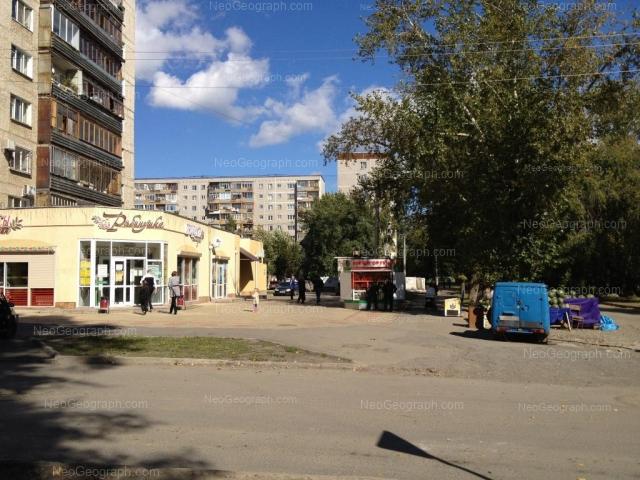 Адрес(а) на фотографии: улица Ломоносова, 85, 87, Екатеринбург