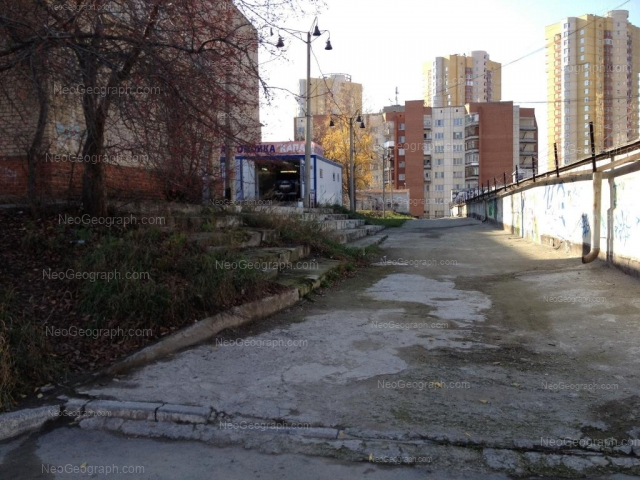 Address(es) on photo: Profsoiuznaya street, 14, 16, Yekaterinburg