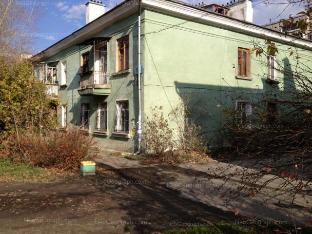 Address(es) on photo: Mnogostanochnikov lane, 14, Yekaterinburg