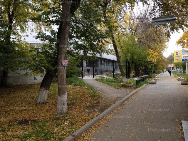Адрес(а) на фотографии: улица Челюскинцев, 11Б, Екатеринбург