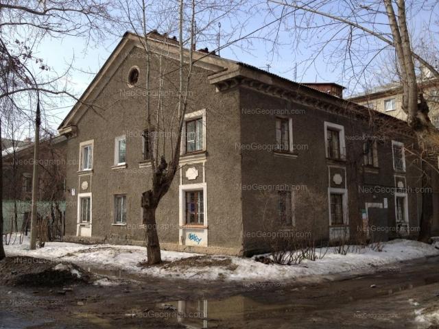 Адрес(а) на фотографии: Калиновский переулок, 5, 7, Екатеринбург