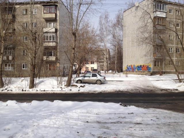 Адрес(а) на фотографии: Уральская улица, 52/2, Екатеринбург