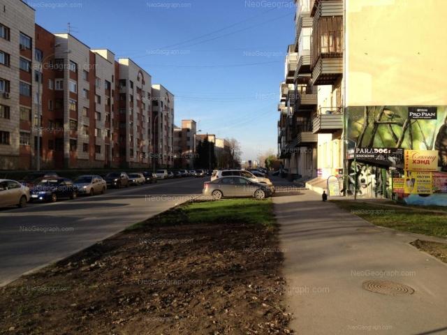 Адрес(а) на фотографии: улица Чапаева, 14/7, Екатеринбург