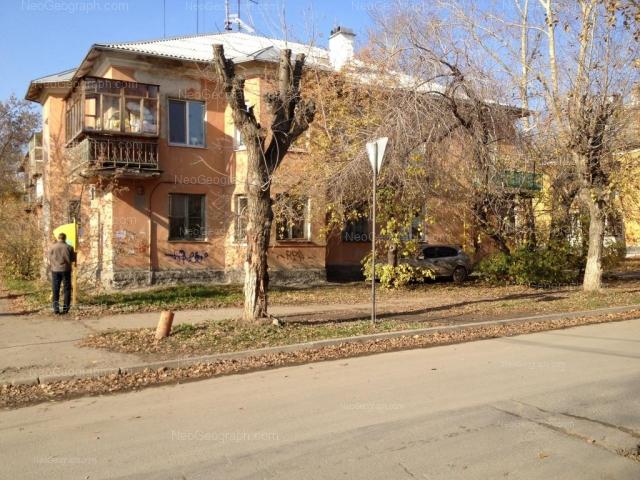 Адрес(а) на фотографии: Торговая улица, 7, 9, Екатеринбург