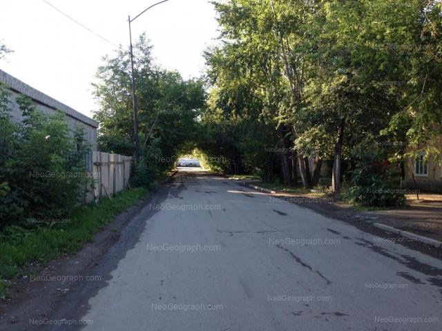 Address(es) on photo: Donskaya street, 9, Yekaterinburg