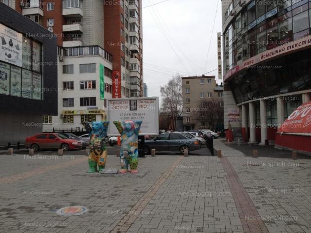 Адрес(а) на фотографии: улица Вайнера, 15, 15а, 17, 19, Екатеринбург