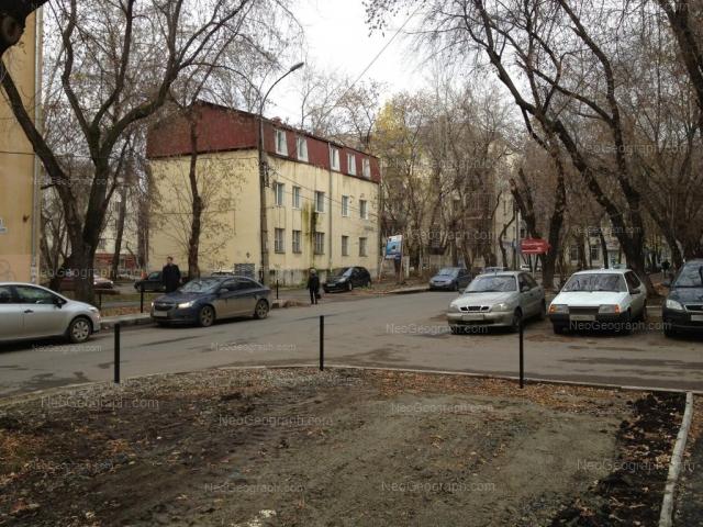 Адрес(а) на фотографии: Генеральская улица, 15, Екатеринбург