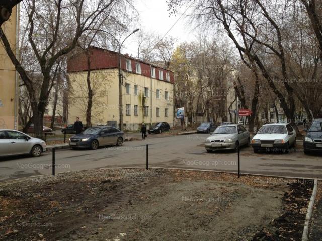 Address(es) on photo: Generalskaya street, 15, Yekaterinburg