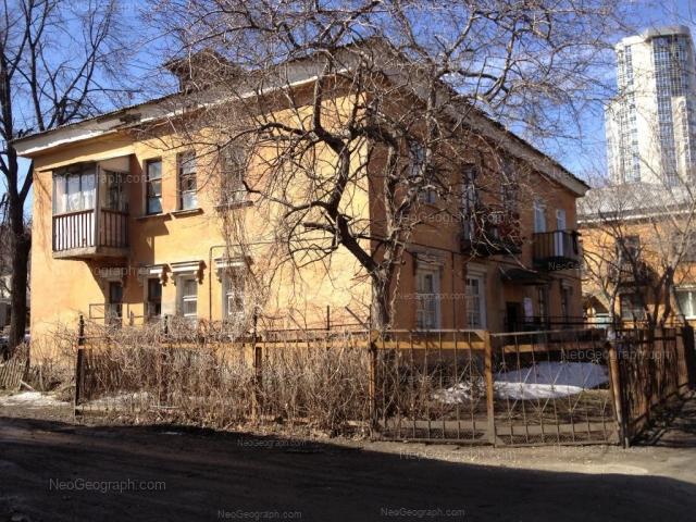 Адрес(а) на фотографии: улица Папанина, 26, 28, Екатеринбург