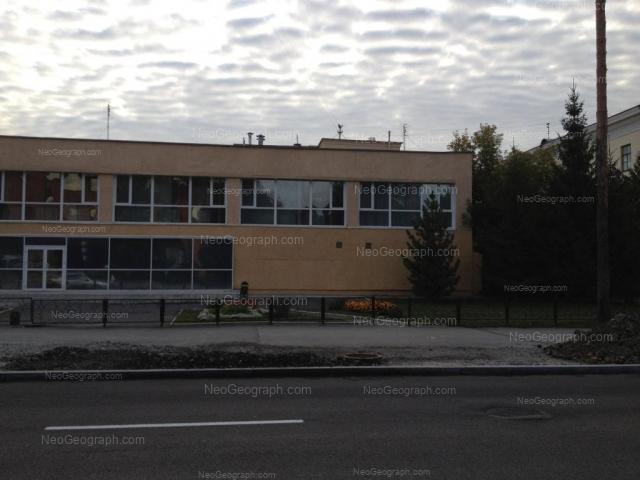Адрес(а) на фотографии: улица Софьи Ковалевской, 18, 20, Екатеринбург
