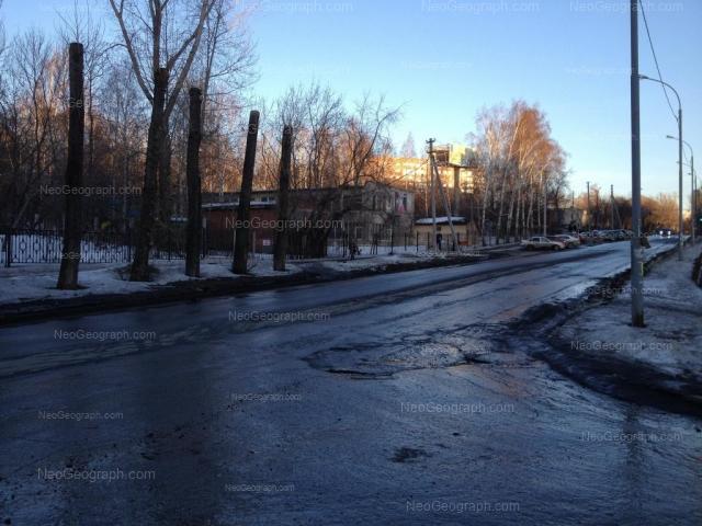 Address(es) on photo: Omskaya street, 104, Yekaterinburg