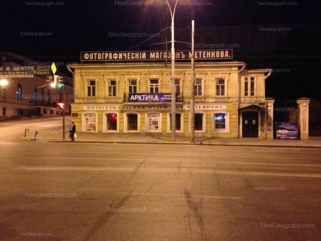 Address(es) on photo: Pervomaiskaya street, 9, Yekaterinburg