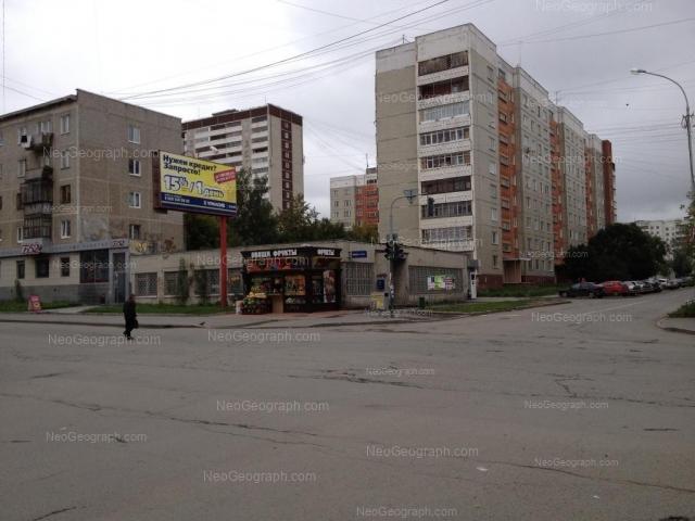 Address(es) on photo: Surikova street, 28, Yekaterinburg