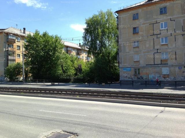 Адрес(а) на фотографии: Донбасская улица, 16, 18, Екатеринбург