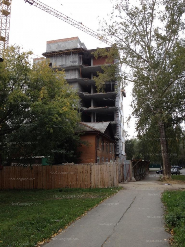 Адрес(а) на фотографии: Ботаническая улица, 20, Екатеринбург