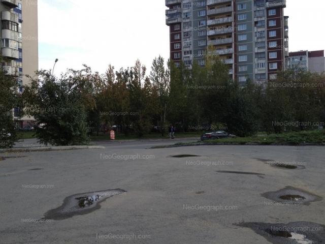 Address(es) on photo: Opalihinskaya street, 18, 20, Yekaterinburg