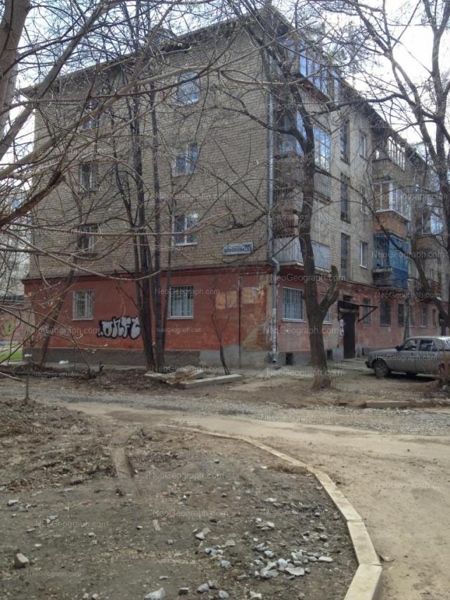 Адрес(а) на фотографии: улица Блюхера, 61Б, Екатеринбург