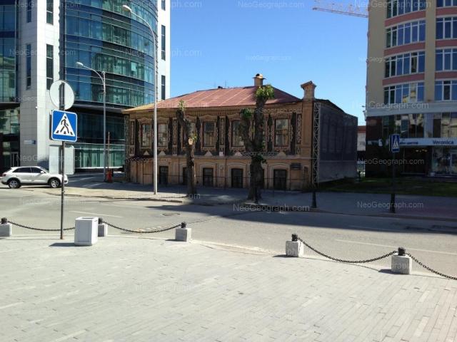 Address(es) on photo: Sakko i Vantsetti street, 67, 69, 97, Yekaterinburg