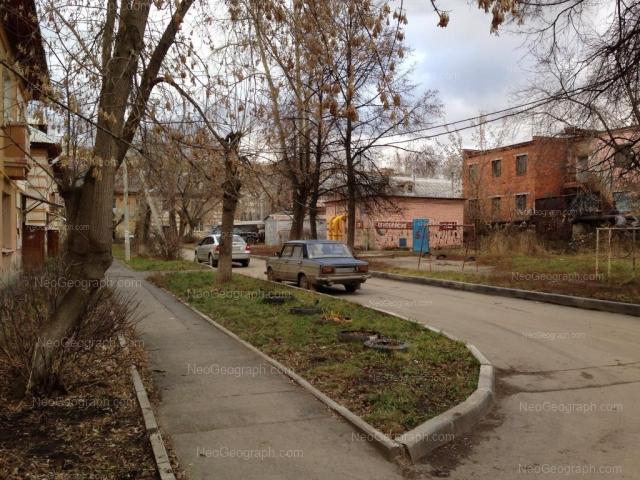 Address(es) on photo: Pribaltiyskaya street, 17, Yekaterinburg