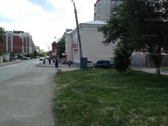 Адрес(а) на фотографии: улица Уральских Рабочих, 28, 37, Екатеринбург
