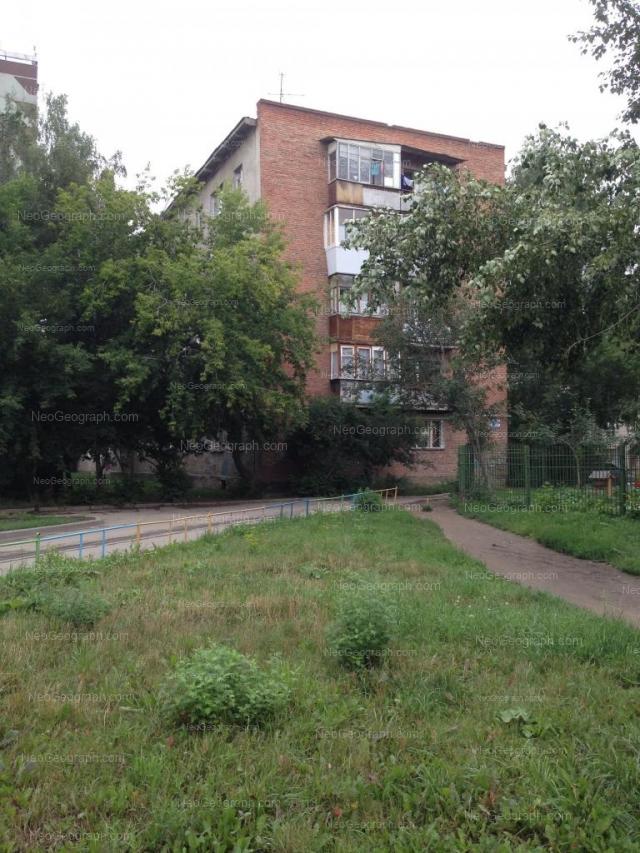 Адрес(а) на фотографии: проспект Космонавтов, 78, Екатеринбург