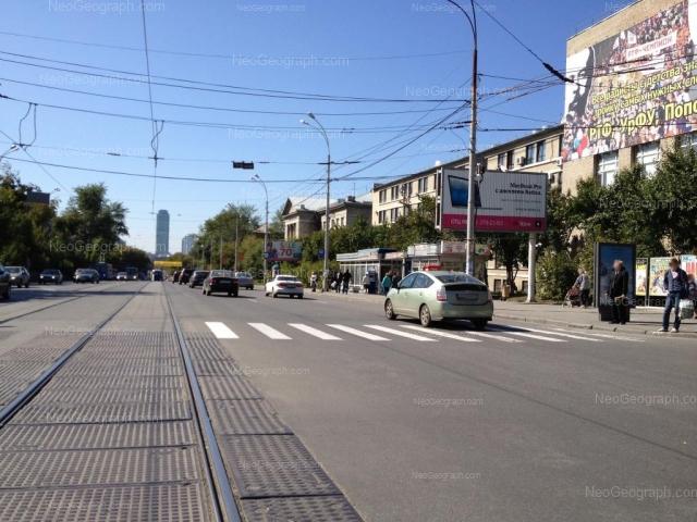 Адрес(а) на фотографии: улица Малышева, 117, 119, Екатеринбург