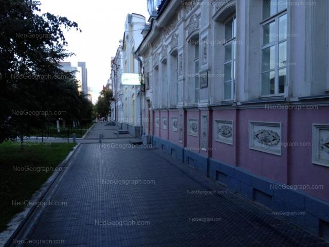 Address(es) on photo: Pushkina street, 3/1, 7, Yekaterinburg