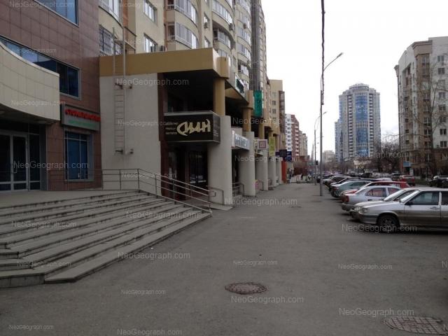 Адрес(а) на фотографии: улица Хохрякова, 74, 75, Екатеринбург