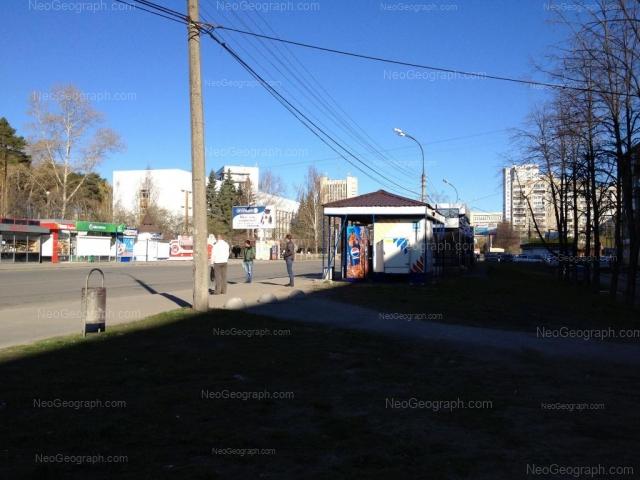 Address(es) on photo: Vogogradskaya street, 189, 198, Yekaterinburg