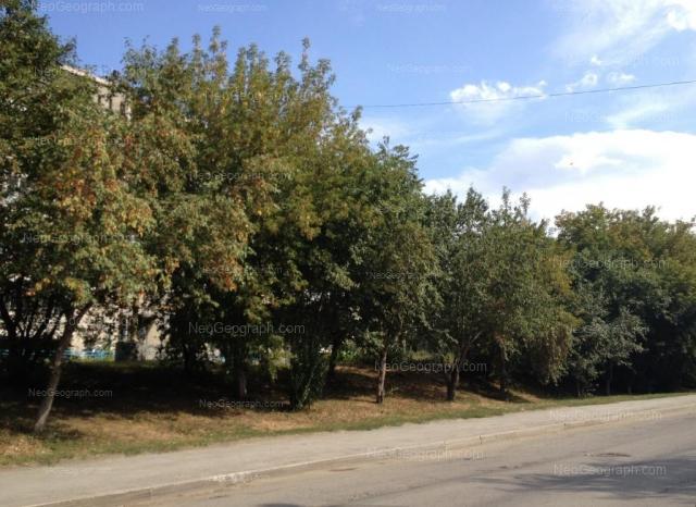 Адрес(а) на фотографии: Хрустальная улица, 33, Екатеринбург