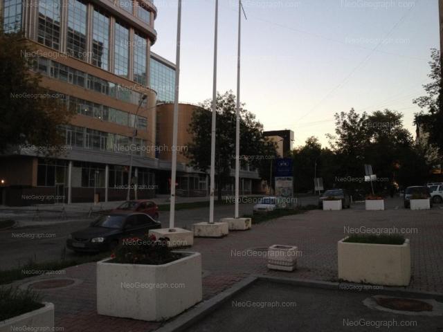 Адрес(а) на фотографии: улица Мамина-Сибиряка, 101, Екатеринбург