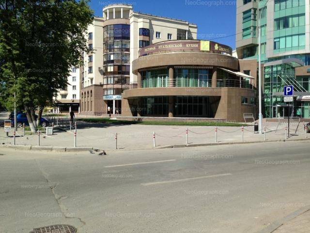 Address(es) on photo: Sakko i Vantsetti street, 47, Yekaterinburg