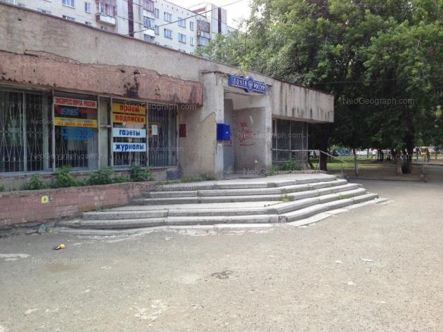 Адрес(а) на фотографии: улица Индустрии, 24, 26А, Екатеринбург