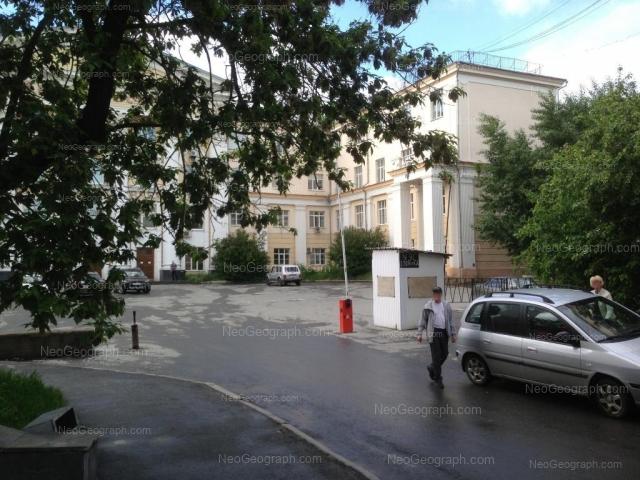 Адрес(а) на фотографии: проспект Ленина, 97а, Екатеринбург