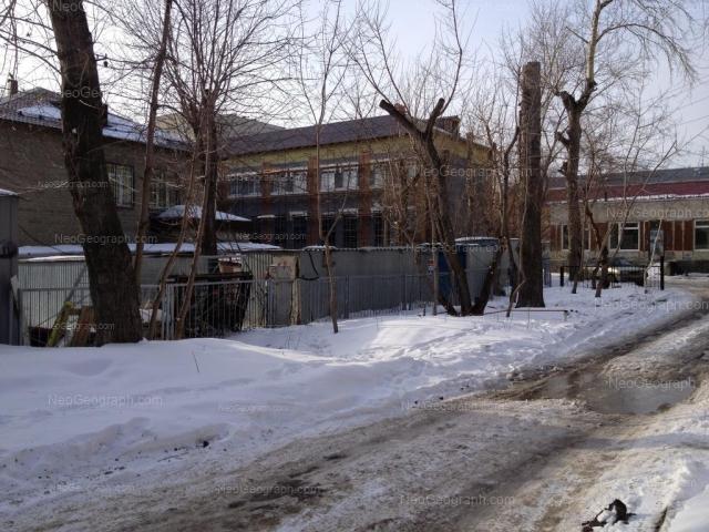 Address(es) on photo: Korolenko street, 11, Yekaterinburg