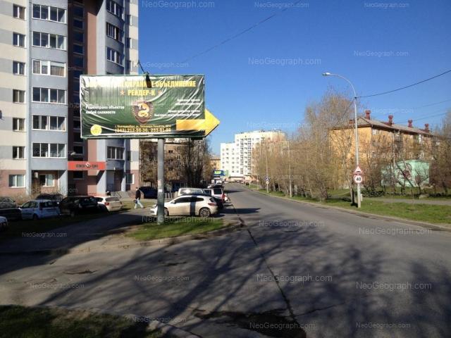 Адрес(а) на фотографии: улица Пальмиро Тольятти, 11А, 15, 20, 28А, Екатеринбург
