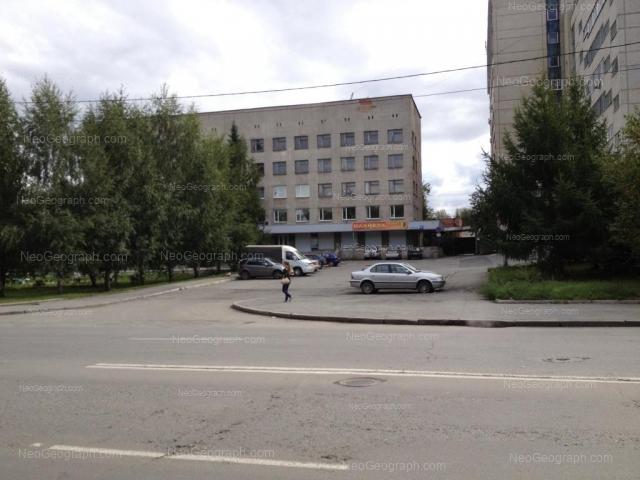Адрес(а) на фотографии: улица Фурманова, 105А, 107, Екатеринбург