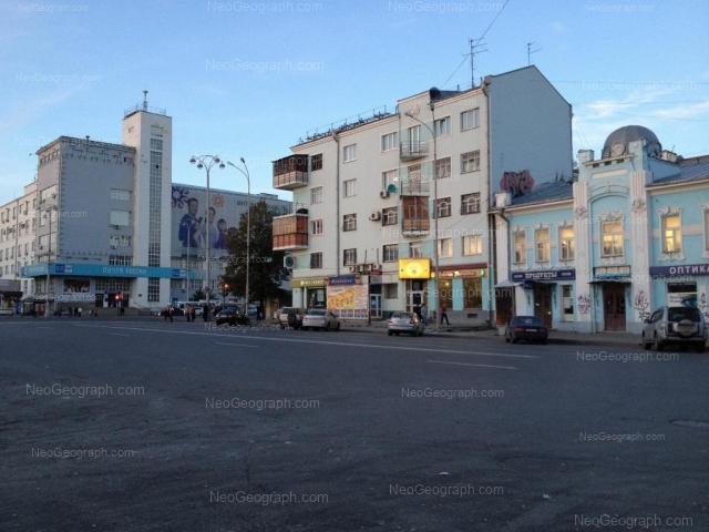 Address(es) on photo: Lenina avenue, 39, Yekaterinburg