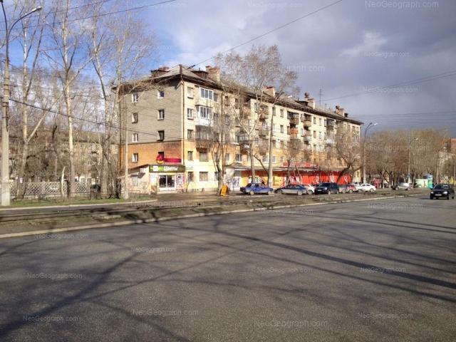 Адрес(а) на фотографии: Техническая улица, 42, 42а, Екатеринбург