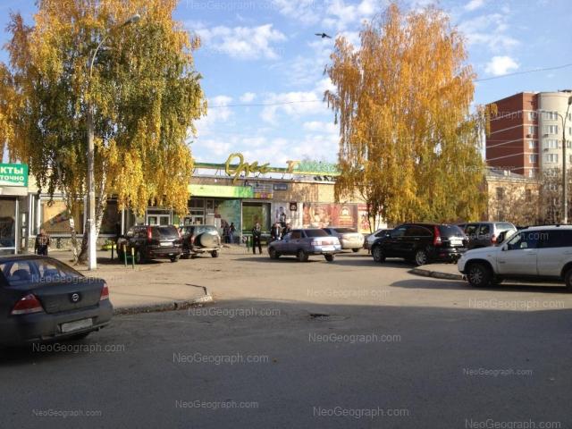 Адрес(а) на фотографии: улица Альпинистов, 2, Екатеринбург