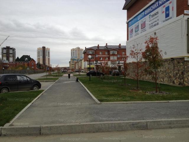 Адрес(а) на фотографии: улица Барвинка, 14, 16, 33, Екатеринбург